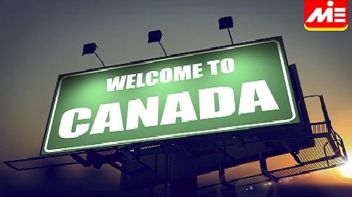 مهاجرت سریع و آسان کانادا