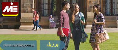 تحصیل و اعزام دانشجو