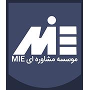 موسسه مشاوره ای MIE - ارائه دهنده خدمات مشاوره ای