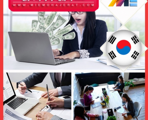 اقامت از طریق کار در کره جنوبی