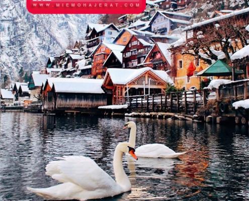 اقامت در اتریش