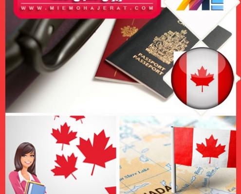 ویزای تحصیلی کانادا