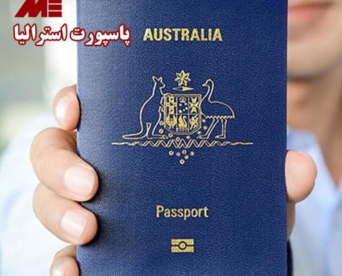 پاسپورت استرالیا