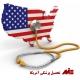 تحصیل پزشکی آمریکا