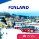 ویزای فنلاند