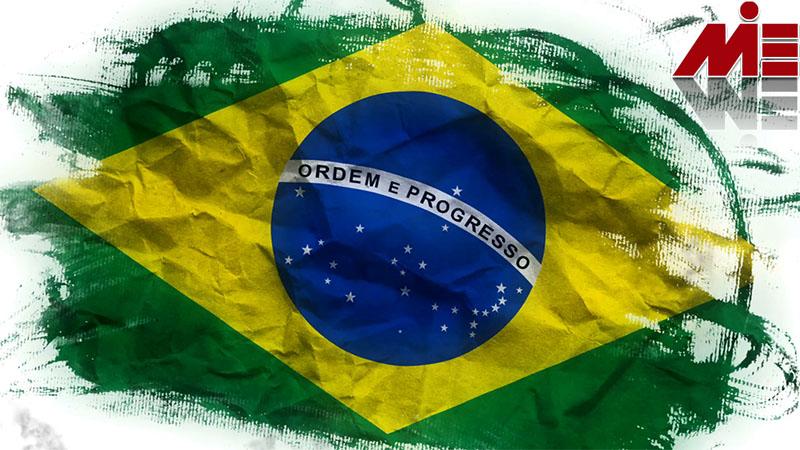 ویزای برزیل