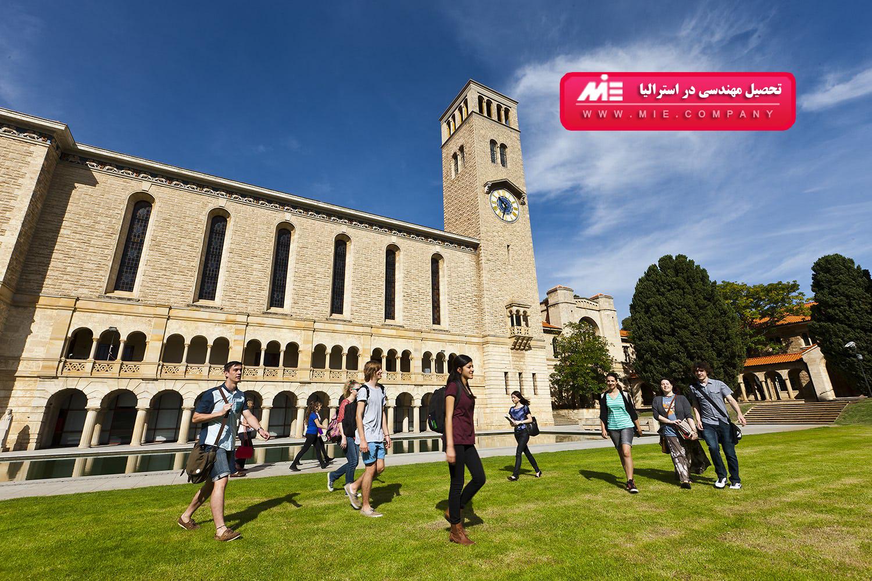 تحصیل مهندسی در استرالیا