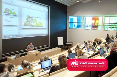 تحصیل مهندسی در دانمارک