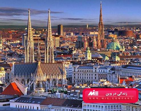 زندگی در وین