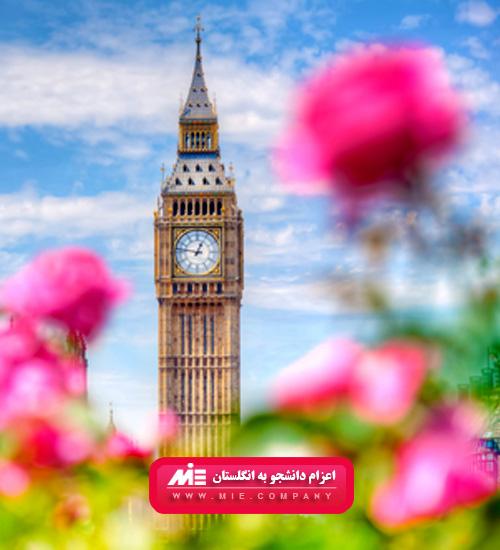 اعزام دانشجو به انگلستان