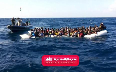 مهاجرت قاچاقی به آمریکا