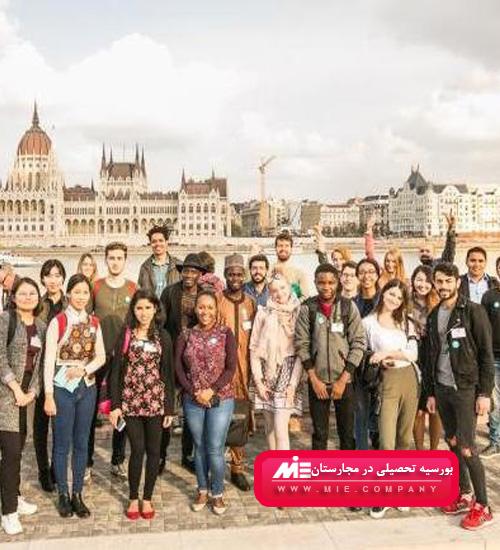 بورسیه تحصیلی در مجارستان
