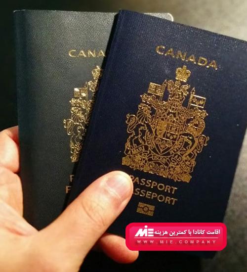 اقامت کانادا با کمترین هزینه