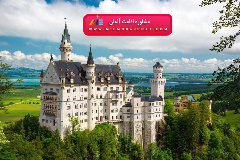 مشاوره اقامت آلمان