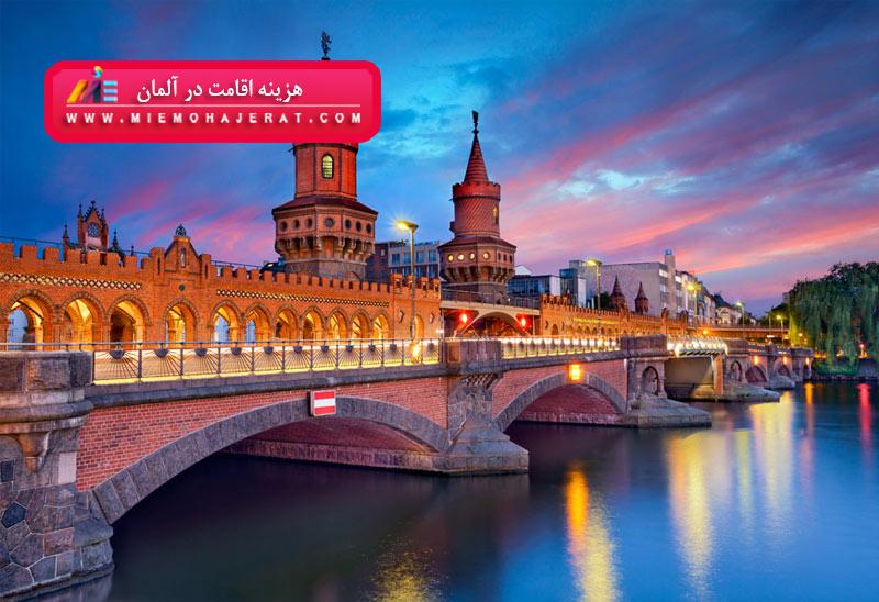 هزینه اقامت در آلمان