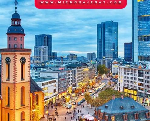 راحت ترین راه اقامت آلمان 2