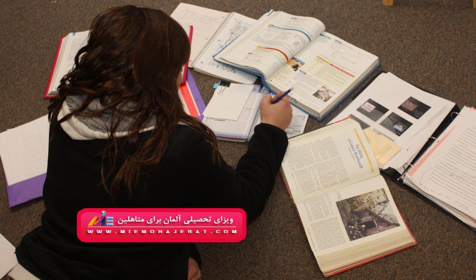 ویزای تحصیلی آلمان برای متاهلین