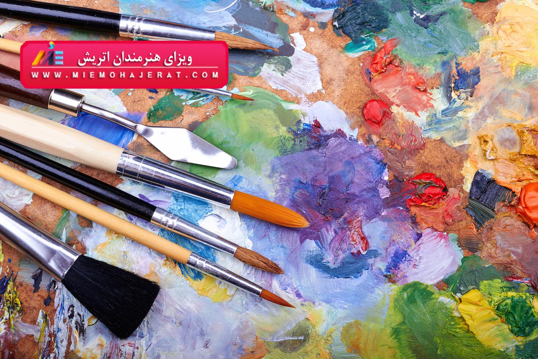 ویزای هنرمندان اتریش