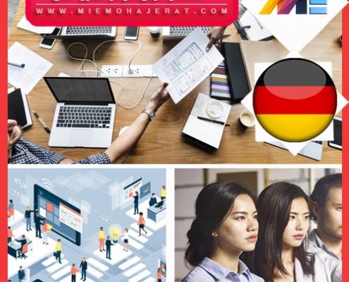 اقامت از طریق کار در کشور آلمان2