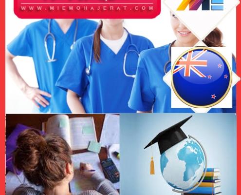 تحصیل پرستاری در استرالیا