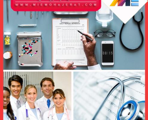 مهاجرت پزشکان
