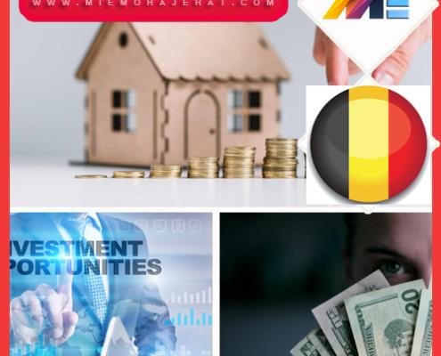 سرمایه گذاری و ثبت شرکت در بلژیک